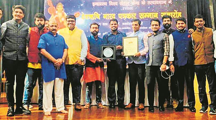 RSS media arm honours group that branded citizens anti-national