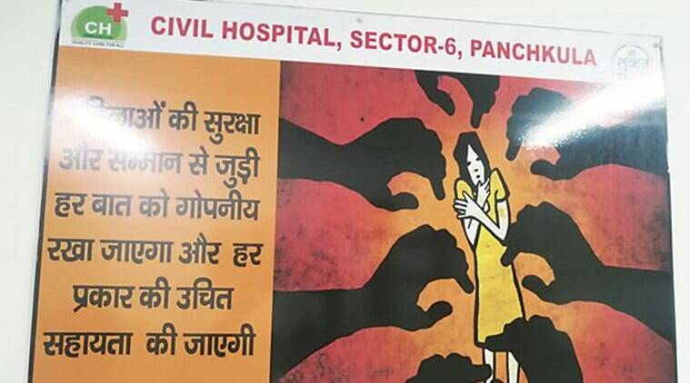 Panchkula: Sukoon to the rescue of women in distress