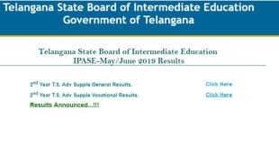 Board Exam Results 2019: 10th, 12th Class Board Exam Result 2019