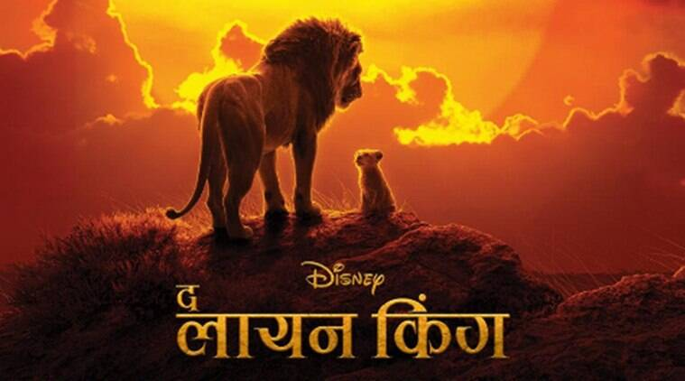 The Lion King Hindi UAE release