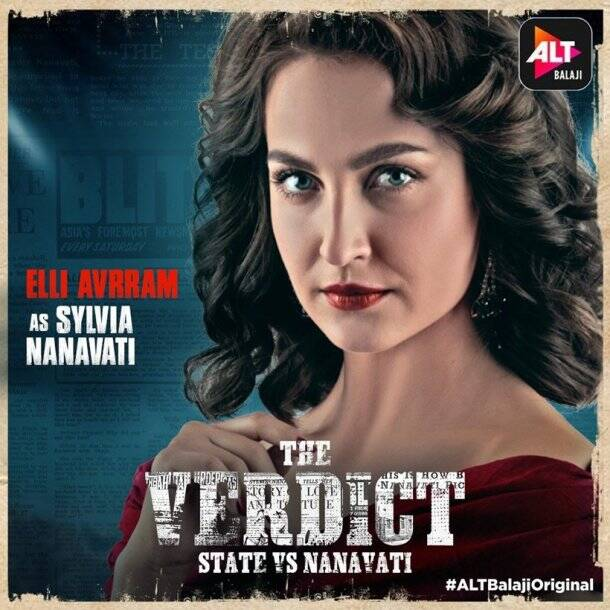 elli avram web series the verdict