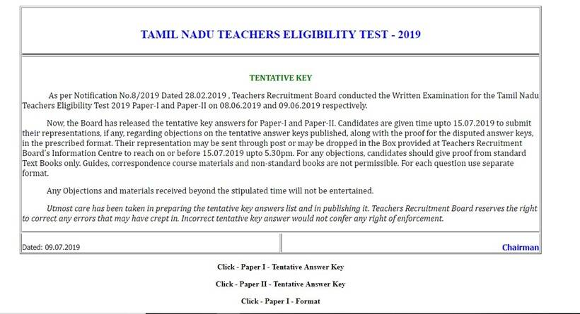 tntet exam answer key 2019, tntet exam answer key 2019 paper 2, tntet exam answer key 2019 pdf, tntet exam answer 2019, tntet exam answer key paper 1 2019, today tntet exam answer key, tntet exam question and answer in tamil, tntet exam question paper with answers 2019, ஆசிரியர் தகுதி தேர்வு, விடைக்குறிப்பு, ஆ்சிரியர் தேர்வு வாரியம், டிஆர்பி, job news, indian express, indian express news