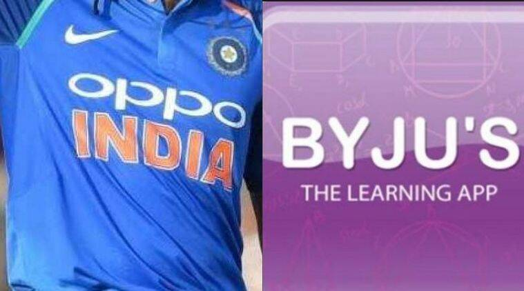 Indian cricket team's new jersey sponsors will be BYJU'S