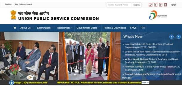upsc.gov.in, upsc, upsc prelims results, upsc prelims results 2019, upsc prelims results 2019, upsc prelims 2019, upsc civil servies results 2019, upsc results, upsc ias prelims 2019, upsc ias prelims answer key 2019, sarkari result 2019, upsc prelims exam, upsc exam 2019, job news, indian express, indian express news