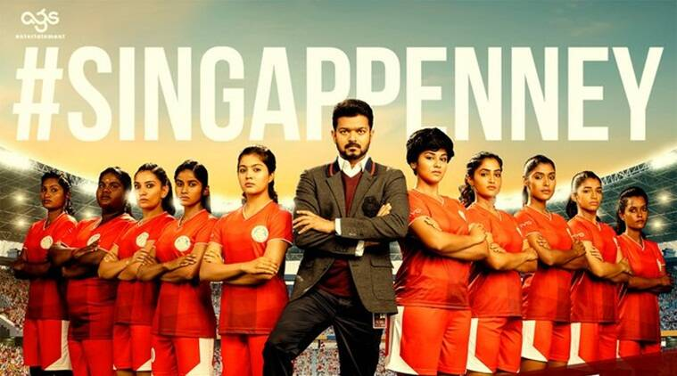 Bigil song Singappenney: AR Rahman delivers a punchy female