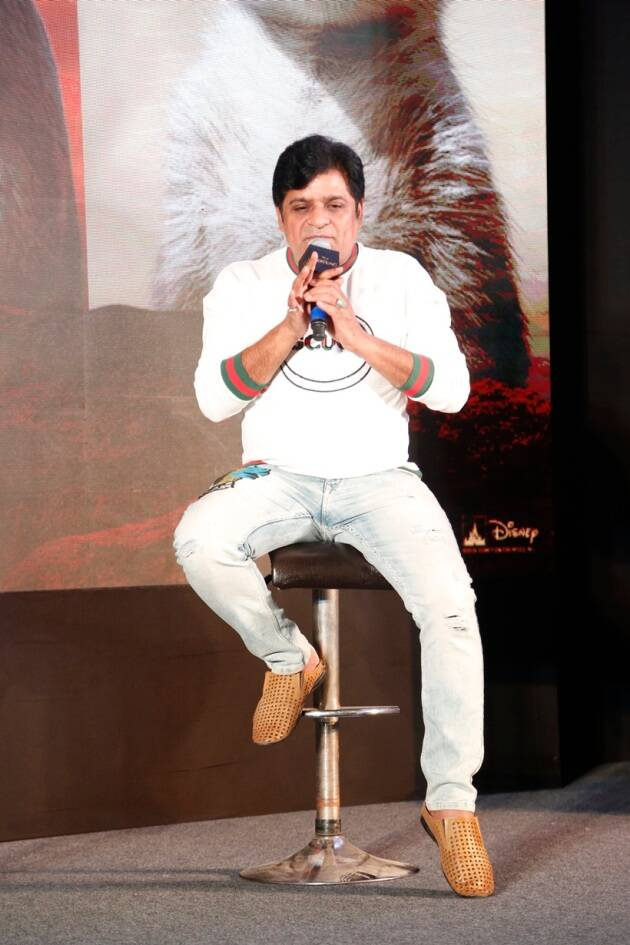 Ali at The Lion King telugu trailer launch