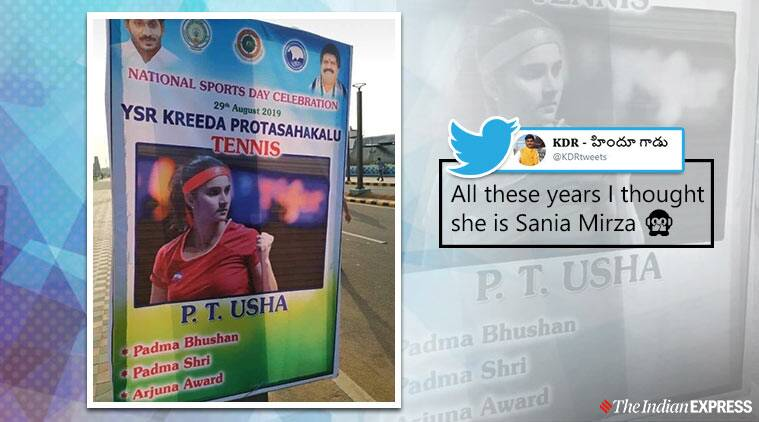 Sania mirza as PT Usha, AP government, Andhra Pradesh government, National Sports Day, national Sports day celebrations, Sania Mirza, PT USha, Indian Express news, Trending