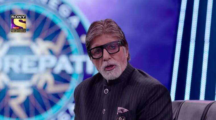 Kaun Banega Crorepati 11 when and where to watch