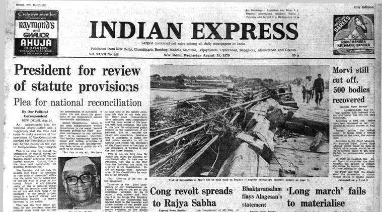 Forty Years Ago, August 15, 1979: President's plea