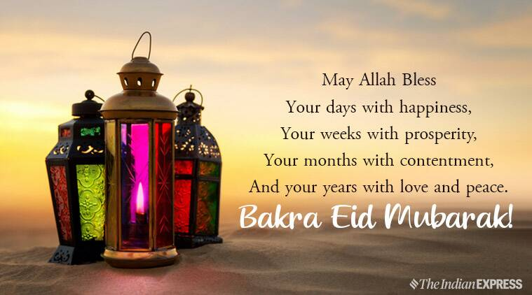 Eidul Adha Mubarak, eid al adha 2019, happy eid al adha, happy eid al adha 2019, eid mubarak, eid mubarak 2019, eid al adha, bakrid, bakrid wishes, bakrid mubarak, bakrid wishes images, bakrid wishes pics, eid, indian express news