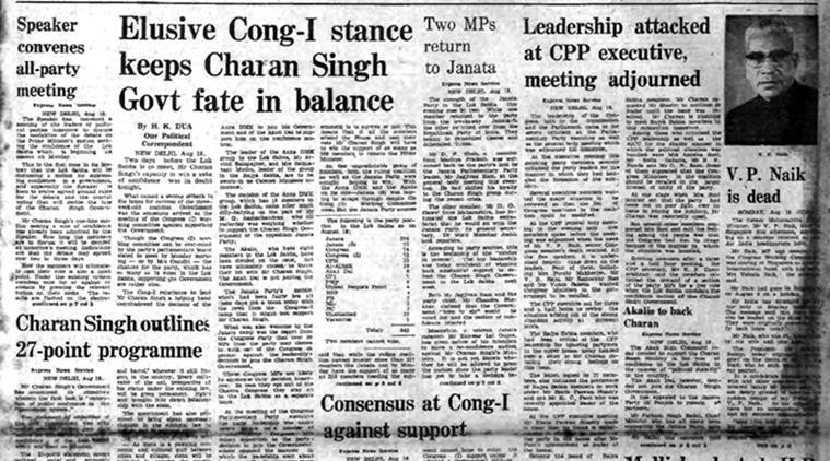 Forty Years Ago: August 19, 1979