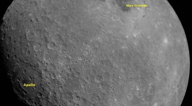 chandrayaan 2 photos, chandrayaan 2 moon photos, isro, isro chandrayaan 2, chandrayaan 2 vikram lander, chandrayaan 2 pragyaan rover, chandrayaan 2 images, chandrayaan 2 moon images, chandrayaan 2 landing, chandrayaan 2 soft landing, chandrayaan 2 landing date