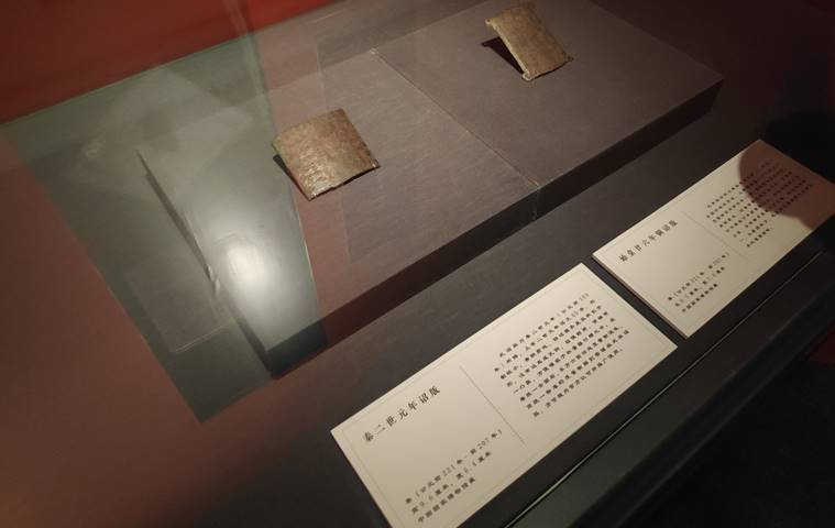 China muliplication table origin, China Qin dynasty, Beijing national museum exhibition, indian express world news