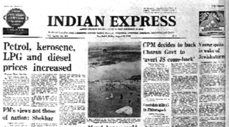 Forty Years Ago: August 17 1979