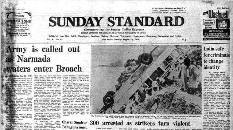 Forty Years Ago, August 12, 1979: Strikers arrested