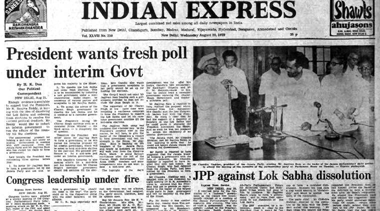 August 22, 1979, Forty Years Ago: Fresh Elections