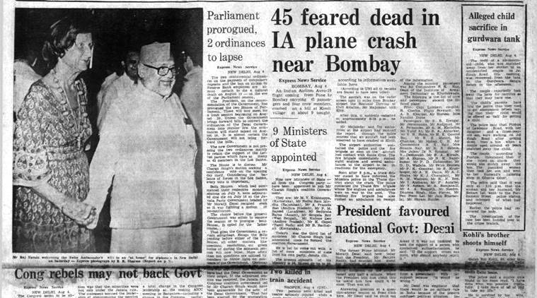Indian express, Indian express front page, Indian express archive, Indian express news