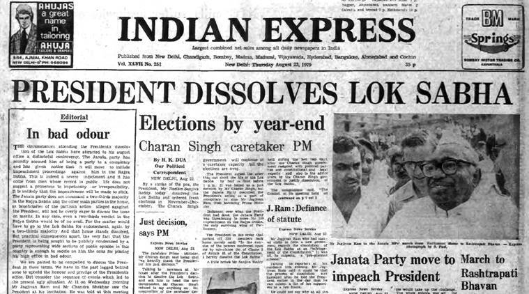Forty years ago august 23 1979 lok sabha dissolved
