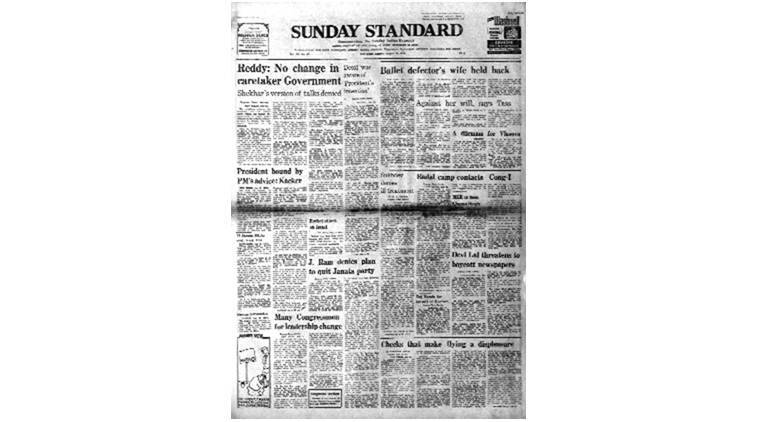 August 26 1979 forty years ago president vs janata