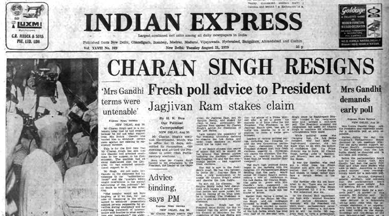 Forty Years Ago, August 21, 1979: Charan Govt Resigns