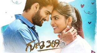 Movie Review: Latest Bollywood, Tamil and Telugu Movie Reviews, New
