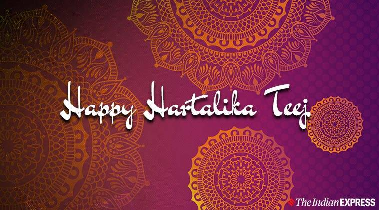 Happy hartalika teej 2019 wishes images status photos messages and wallpapers for whatsapp and facebook