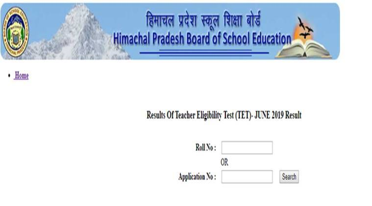 HP TET result 2019 declared: How to check marks online