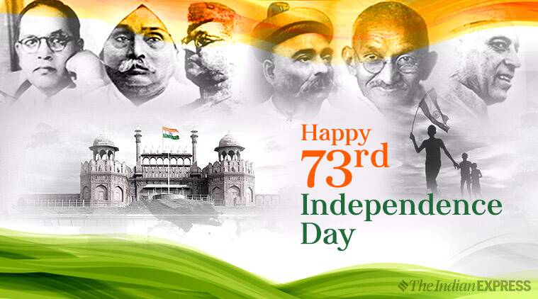 Happy Independence Day 2019 Wishes Images download, Quotes