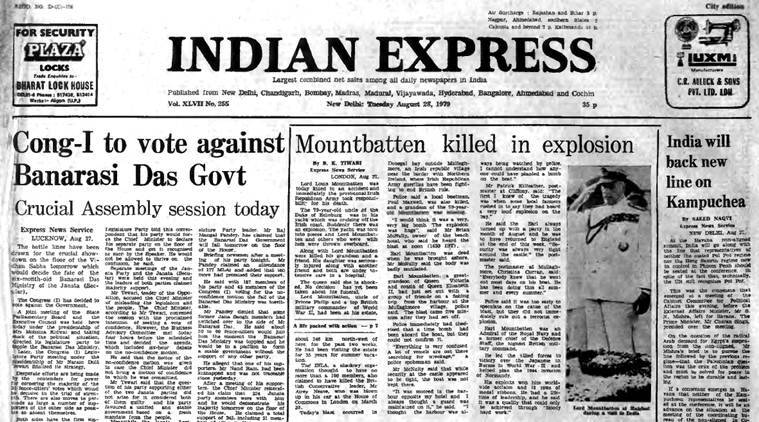Forty years ago, August 28, 1979: UP govt precarious