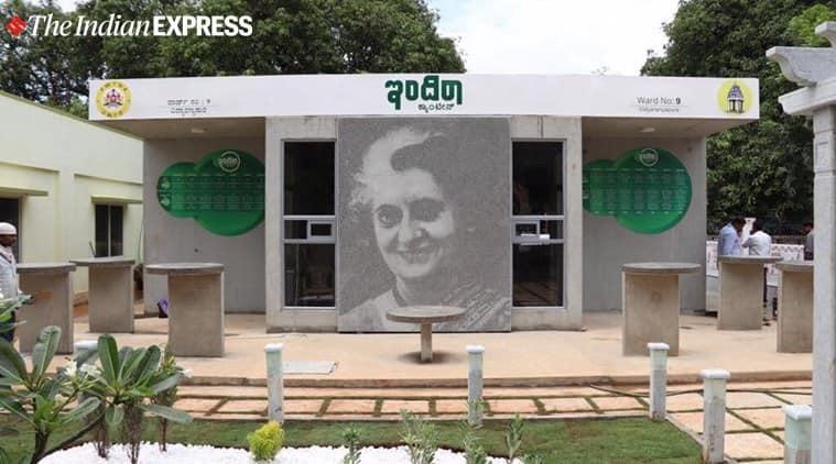 Indira canteen BBMP Bangalore
