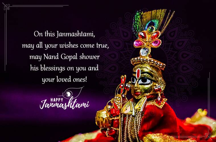 Happy Krishna Janmashtami 2019: Wishes Images HD Download ...