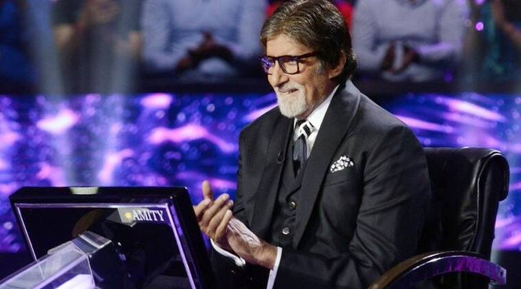Kaun Banega Crorepati 11 first impression Amitabh Bachchan