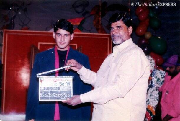 mahesh babu rare photos