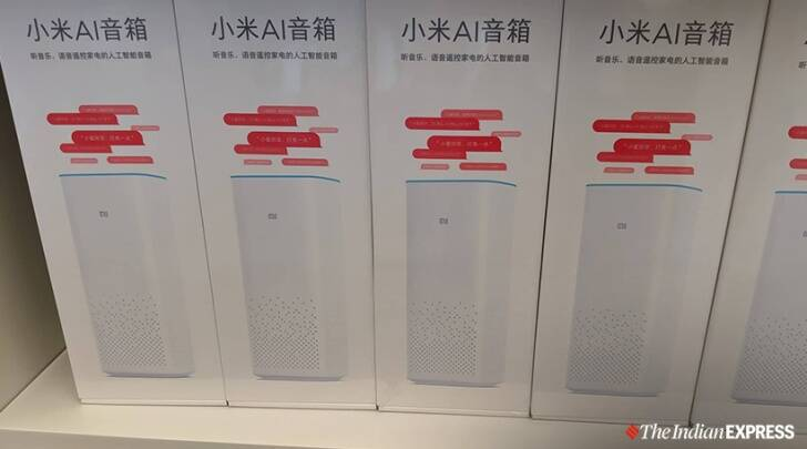 Xiaomi products you don't get in India, wireless mi car charger, ninebot, mi earpods, mi toolkit, mi ai speaker, mi smart display, redmi book