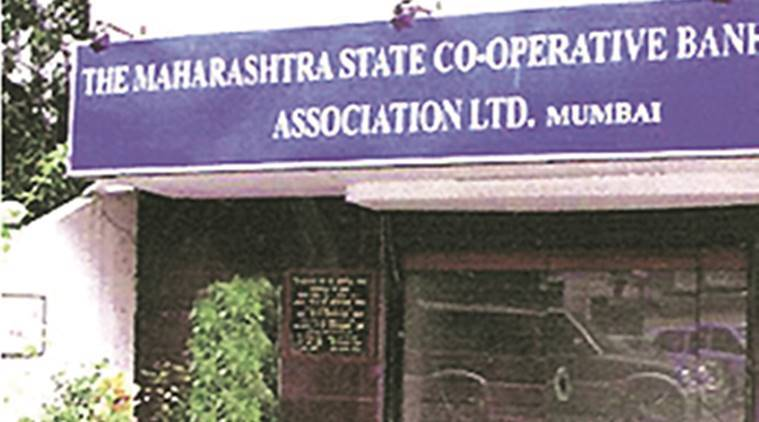 MSC Bank changes its name, grievance redressal panel set up