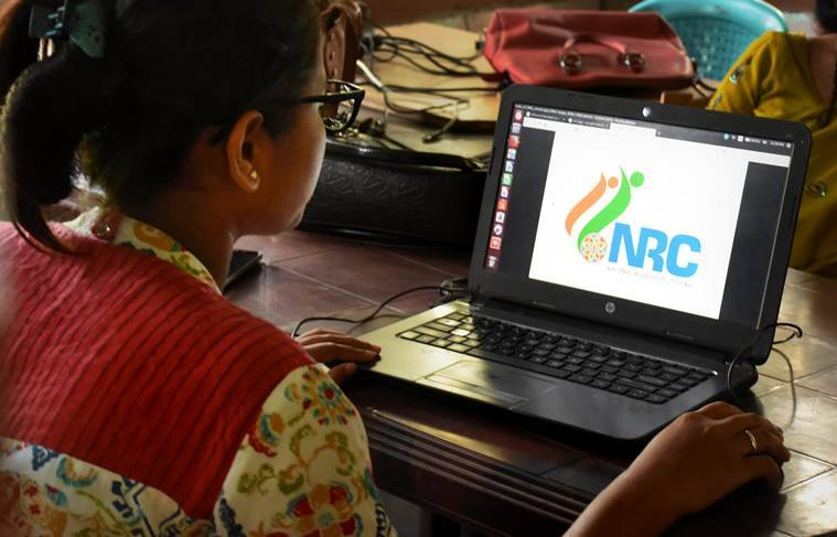 NRC final list released, NRC list exclusion, National Registry of Citizen,