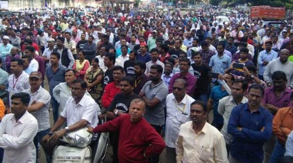Pune ordance factory strike