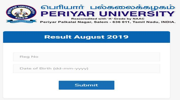 Periyar University August Supplementary UG, PG result
