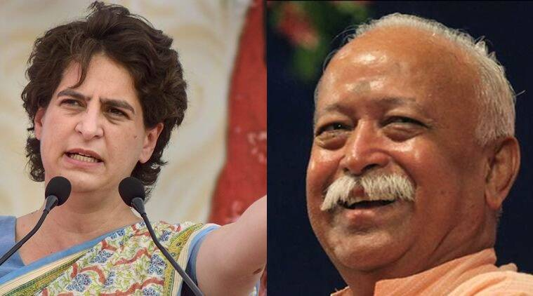 'RSS-BJP's real target is social justice': Priyanka hits out at Bhagwat over reservation remark