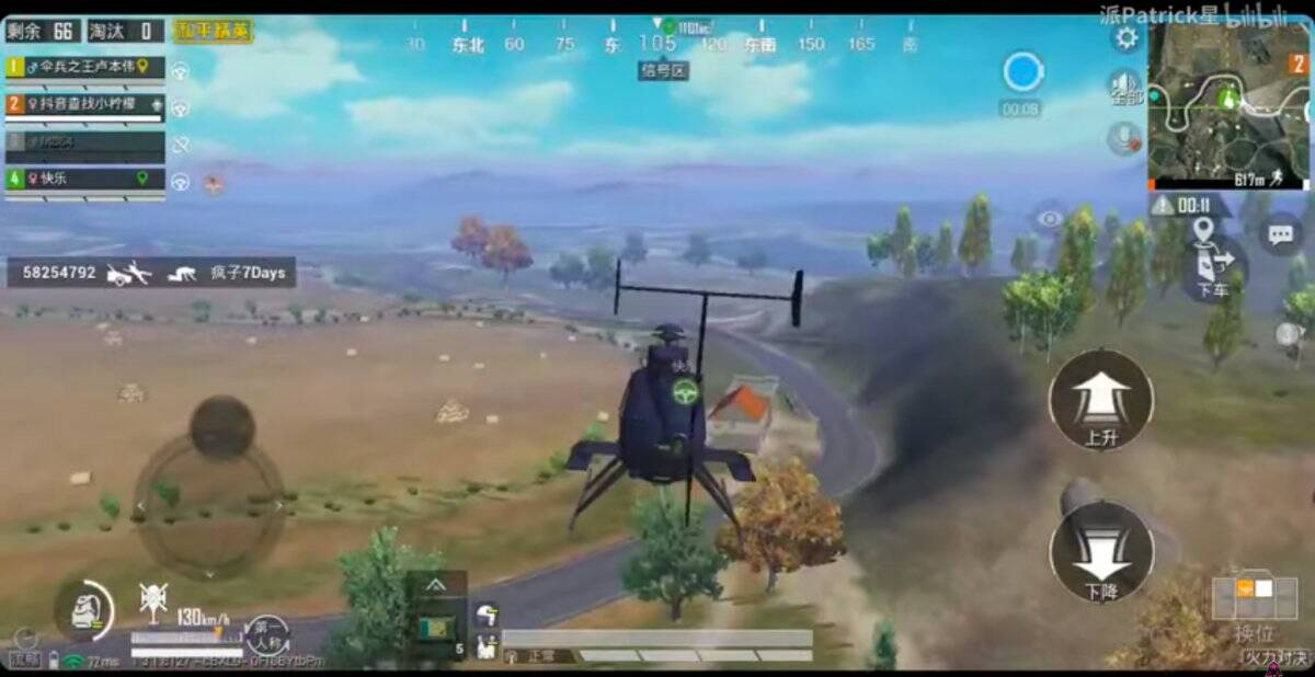 Pubg Mobile To Soon Get Helicopter Combat Vehicle And More Report Technology News The Indian Express