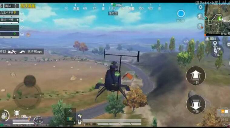 PUBG Mobile helicopter, PUBG Mobile new update, PUBG Mobile update, PUBG Mobile, PUBG Mobile new gun, PUBG Mobile RPG, PUBG Mobile missile, PUBG Mobile mr ghost gaming