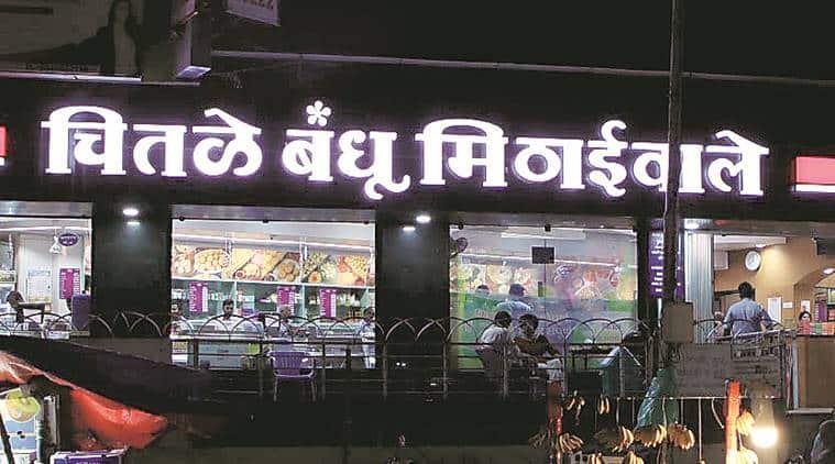 Maharashtra: For pedha lovers, this year's Ganesh festival may lack a slight sweet note