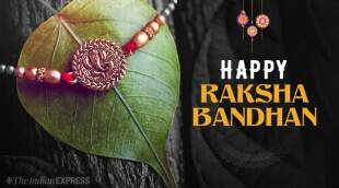 Raksha Bandhan: News, Photos, Latest News Headlines about