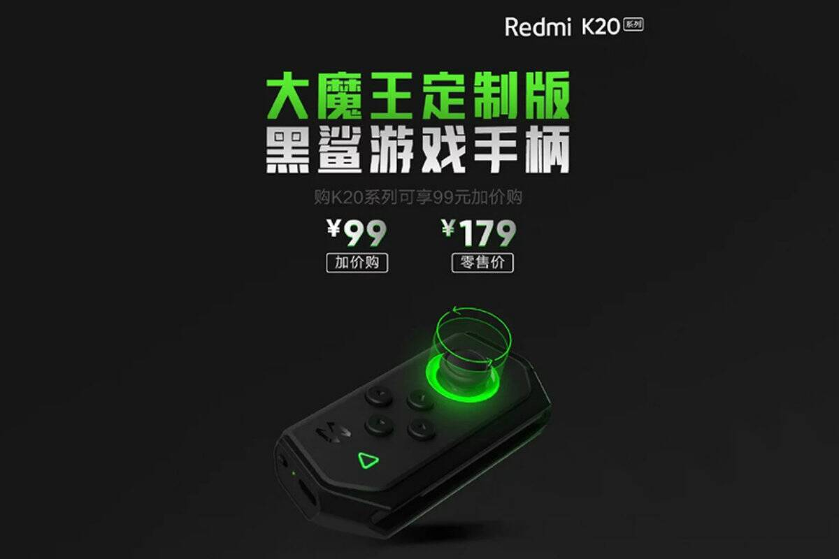 Xiaomi launches gamepad for Redmi K20 phones in China | Technology