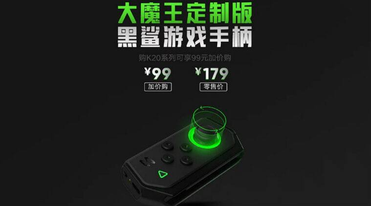 Xiaomi launches gamepad for Redmi K20 phones in China - infonews