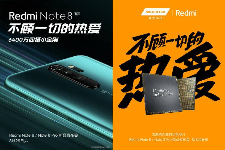 redmi note 8, xiaomi redmi note 8, redmi note 8 pro, redmi note 8 pro helio g90t processor, redmi note 8 64mp camera, redmi note 8 quad camera phone, redmi note 8 launch, redmi note 8 india launch, redmi note 8 specifications