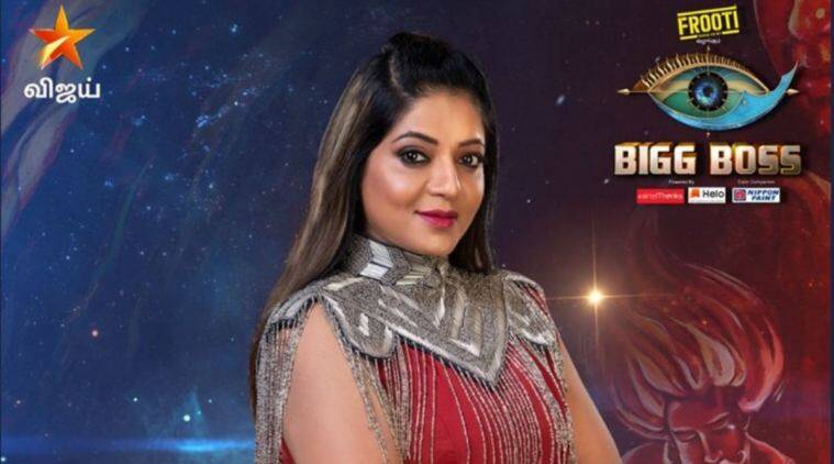 Bigg Boss Tamil 3: Reshma gets evicted | Entertainment News, The