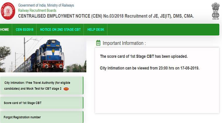 RRB JE CBT 2 admit card, RRB JE CBT exam date, EEB JE CBT travel pass link, indianrailways.gov.in, indian railways jobs, emoloyment news, indian railways news, RRB news,