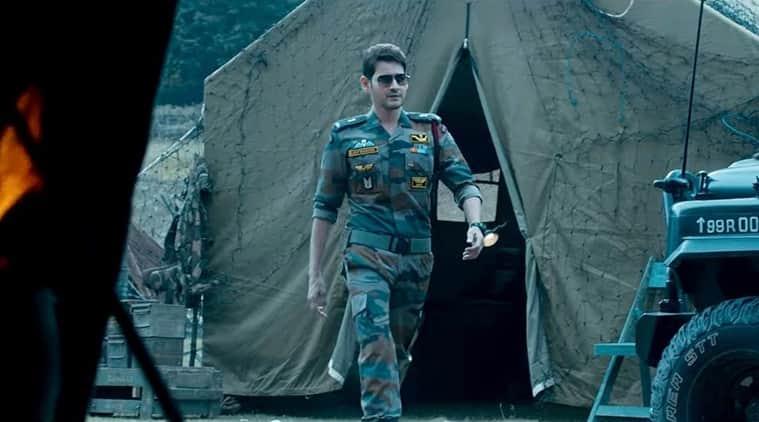 Sarileru neekevvaru full movie leaked online by tamilrockers