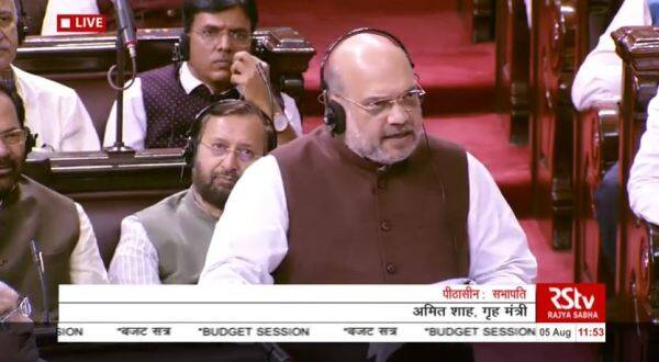 Amit Shah, Article 370, Jammu and Kashmir